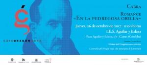 Cabra. Romance «En la pedregosa orilla» @ I.E.S. Aguilar y Eslava  | Cabra | Andalucía | España