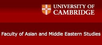 Faculty of Asian and Middle Eastern Studies