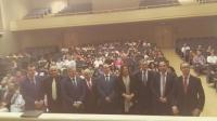 Autoridades asistentes a la inauguración del ciclo de conferencias