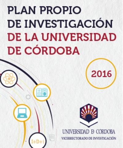 En marcha el Plan Propio de Investigación 2016