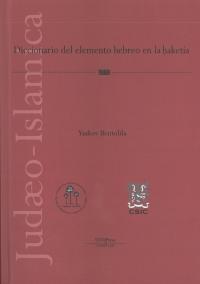 Portada del volumen publicado por UCOpress