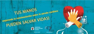 El Rectorado acoge la jornada europea de concienciación sobre el paro cardíaco