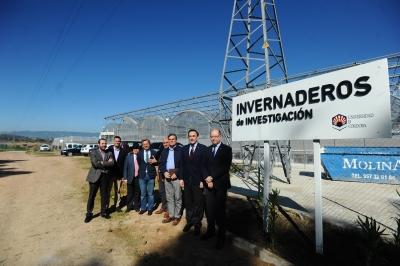 Imagen de la inauguración de los invernaderos en el Campus de Rabanales.
