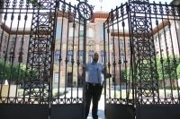 La Universidad cierra sus instalaciones hasta el 23 de agosto