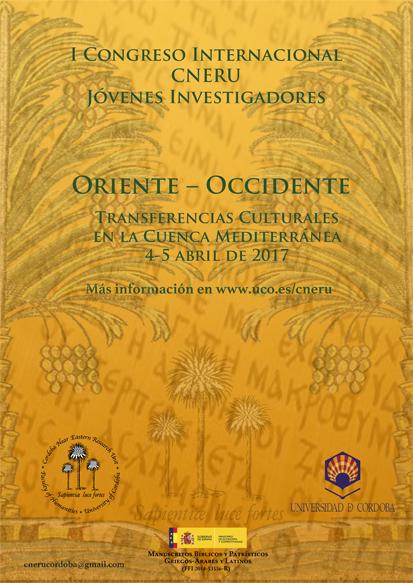 I congreso internacional CNERU