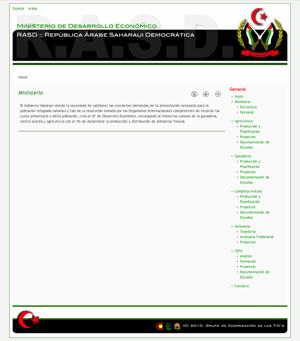 Gazuani proyecto educativo gazuani for Pagina web del ministerio