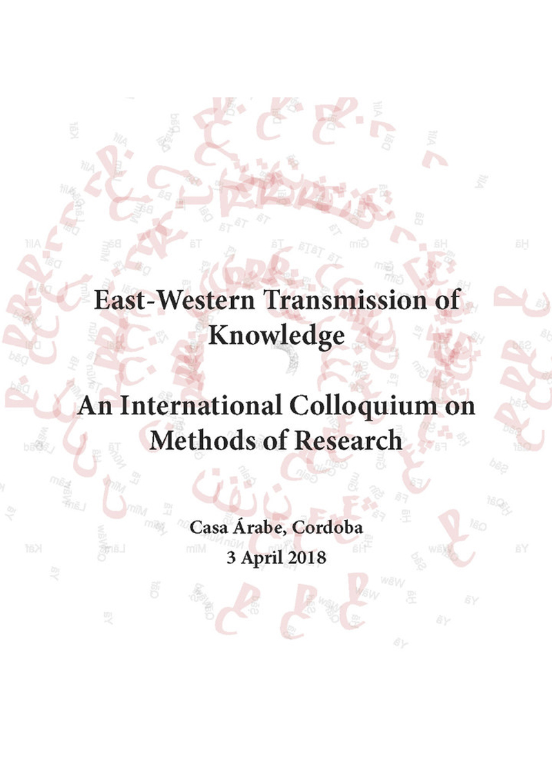East-Western Transmission of Knowledge