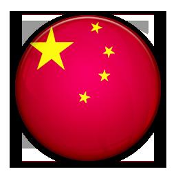 Chinesse