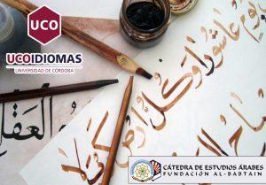 Banner-Web-ArabeModerno-1024x713