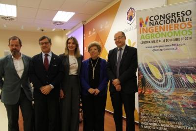 De izquierda a derecha: José María Martínez Vela, Rosa Gallardo Cobos, María Cruz Díaz Álvarez y Antonio José Cubero Atienza