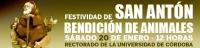 http://www.uco.es/servicios/comunicacion/actualidad/noticias/item/127025-bendici%C3%B3n-de-animales-con-ocasi%C3%B3n-de-la-festividad-de-san-ant%C3%B3n