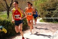 uan Ignacio Grondona, equipación naranja, mejor clasificado de la UCO en el CEU de campo a través