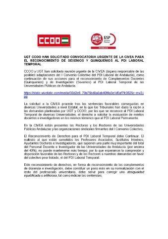 UGT y CCOO SOLICITAN CONVOCATORIA URGENTE de la CIVEA para el reconocimiento de SEXENIOS Y QUINQUENIOS al PDI LABORAL TEMPORAL